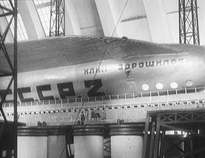 宇宙飛行 - 1930年代